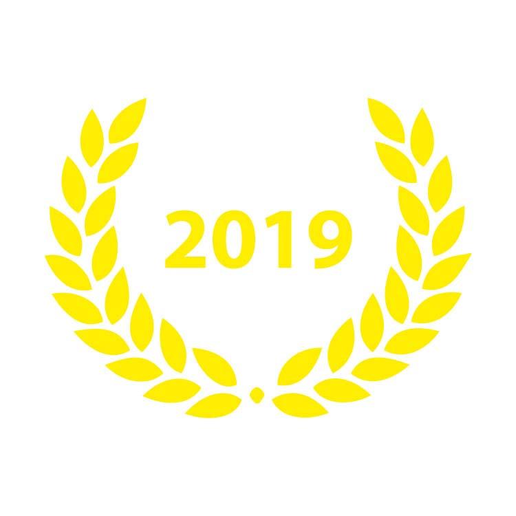 2019 - Lot de 3 lauriers adhésifs pour panneau de Ville Active & Sportive