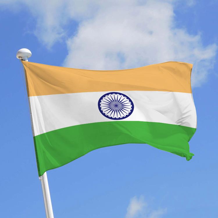 Pavillon Inde